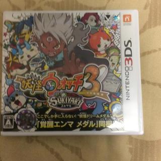 ニンテンドー3DS(ニンテンドー3DS)の妖怪ウォッチ3 スキヤキ(携帯用ゲームソフト)