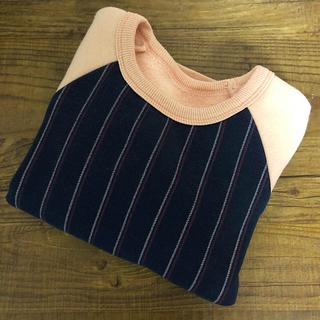 ベルメゾン(ベルメゾン)のトレーナー  裏起毛100(Tシャツ/カットソー)