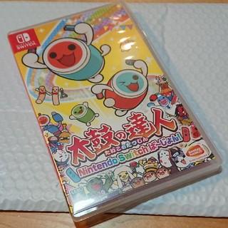 Nintendo Switch - 美品 太鼓の達人 Nintendo Switchば〜じょん!