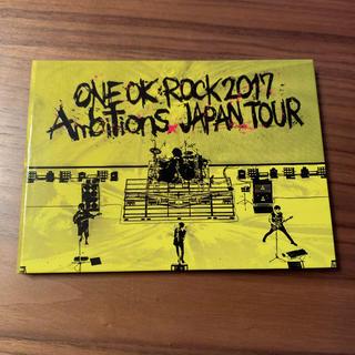 """ワンオクロック(ONE OK ROCK)のONE OK ROCK/ONE OK ROCK 2017""""Ambitions""""…(ミュージック)"""