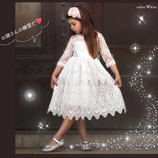 【大人気】女の子クラシカルフォーマルレースドレス おまけ付 110cm【322】(ワンピース)