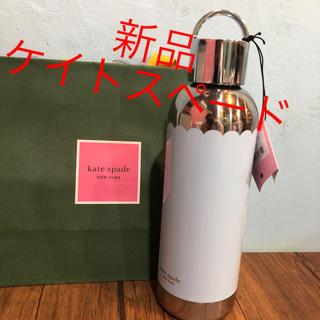 kate spade new york - 新品 ケイトスペード  タンブラー ハワイ 水色×シルバー