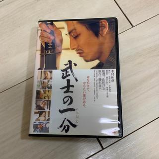 武士の一分(外国映画)