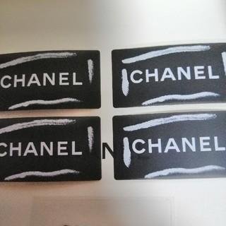 CHANEL - 4枚シャネルブラックシール