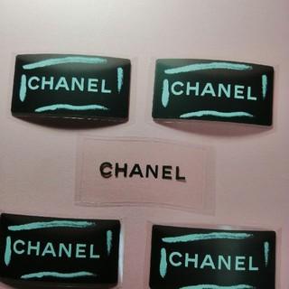 CHANEL - 5 枚シャネルブラックシール&クリアシール