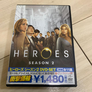 HEROES シーズン2 DVD-SET(TVドラマ)