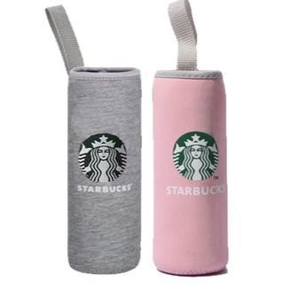 Starbucks Coffee - スターバックス 500ml ペットボトルカバー 2個セット 灰ピンク 保温保冷