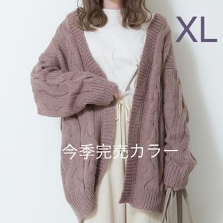 GU - 今季 GU ケーブルボーイフレンドカーディガン XL PURPLE 新品タグ付