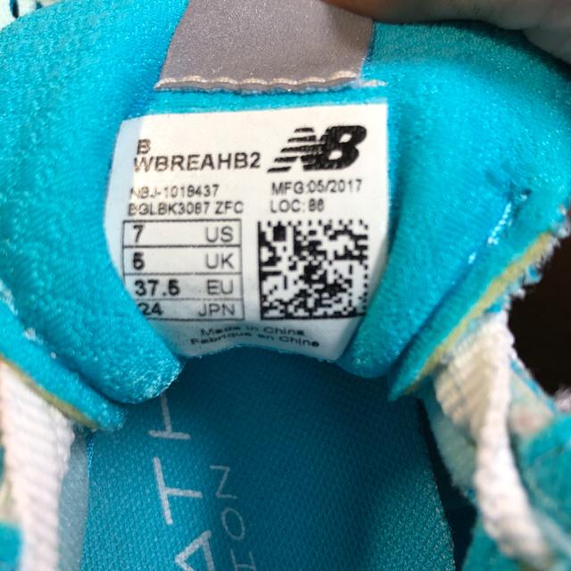 New Balance(ニューバランス)のNew Balance レディースの靴/シューズ(スニーカー)の商品写真