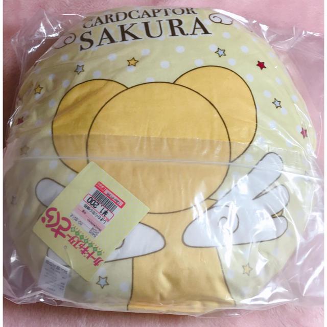 しまむら(シマムラ)のカードキャプターさくら クッション エンタメ/ホビーのアニメグッズ(その他)の商品写真