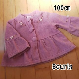 Souris - スーリー★フリースジャケット