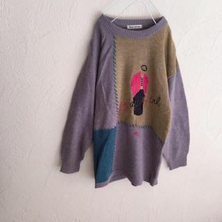 サンタモニカ(Santa Monica)のvintageレトロ古着パープル個性的/バブリーカラフル刺繍ニット(ニット/セーター)