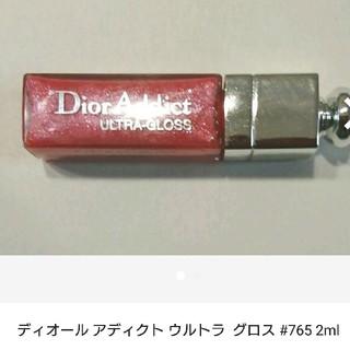Dior - Dior ウルトラグロス 2ml