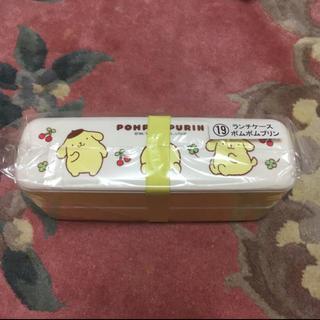 サンリオ(サンリオ)のmiwako様専用 サンリオくじ ポムポムプリン ランチケース(弁当用品)