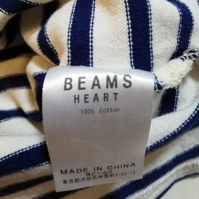 BEAMS(ビームス)のBEAMS  HEART ボーダー カットソー レディースのトップス(カットソー(長袖/七分))の商品写真