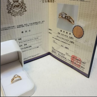 K18 ホワイトサファイアのリング 11号(リング(指輪))