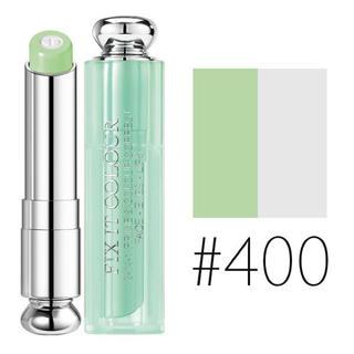 ディオール(Dior)のフィックスイットカラー 緑(コントロールカラー)