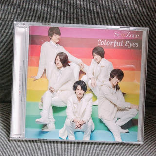 Sexy Zone - Sexy Zone カラフルEyes 初回限定盤A