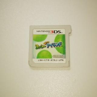 ニンテンドー3DS(ニンテンドー3DS)のヨッシーアイランド3DS(携帯用ゲームソフト)