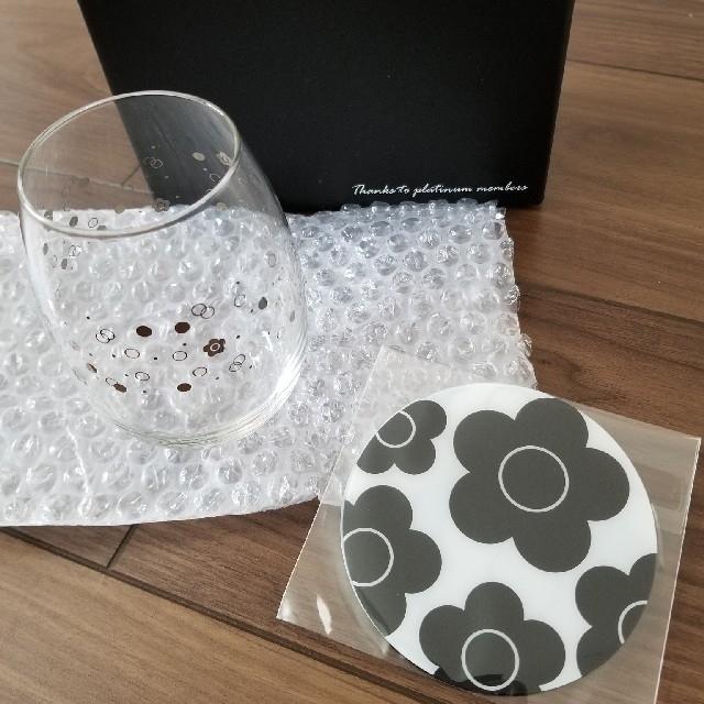 MARY QUANT(マリークワント)のMARY QUANT ペアグラスセット インテリア/住まい/日用品のキッチン/食器(グラス/カップ)の商品写真