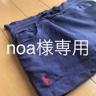 ポロラルフローレン(POLO RALPH LAUREN)のラルフローレン 130cm  ネイビー インナーパンツ付きスカート(スカート)