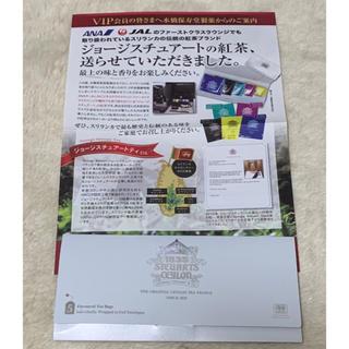 KALDI - ジョージスチュアート ティー 5フレーバー ティーバッグ アナ ANA JAL
