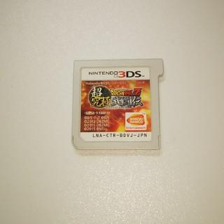 ニンテンドー3DS(ニンテンドー3DS)のドラゴンボール3DS(携帯用ゲームソフト)