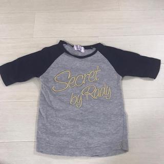 レディー(Rady)のrady ちびrady シークレット トップス 七分袖 グレー(Tシャツ/カットソー)