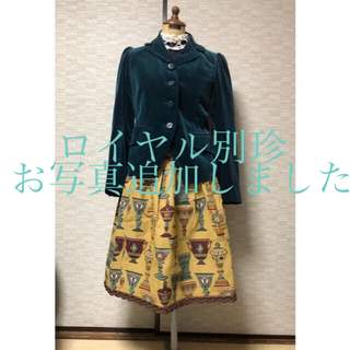 JaneMarple - ジェーンマープル    ロイヤル別珍ジャケット&ゴブラン織りスカート