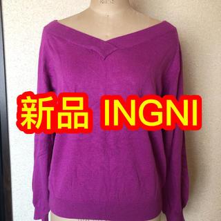 イング(INGNI)の⭐️新品❤️INGNI❤️トップス❤️ニット❤️送料こみ(ニット/セーター)