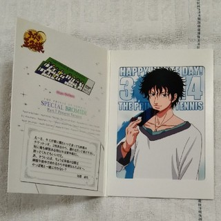 コナミ(KONAMI)のテニスの王子様 スペシャルブロマイド パート7 プレゼントバージョン 切原赤也(カード)
