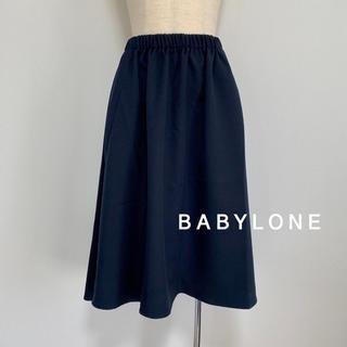 BABYLONE - 【美品】BABYLONE イレギュラーヘムスカート