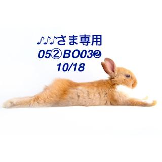Primavista - ★新品プリマヴィスタ皮脂くずれ防止下地25ml