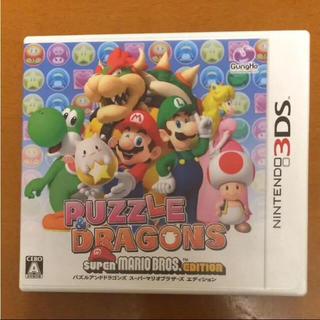 ニンテンドー3DS(ニンテンドー3DS)のPUZZLE & DRAGONS SUPER MARIO BROS. EDITI(携帯用ゲームソフト)