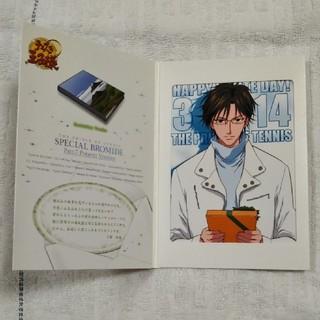 コナミ(KONAMI)のテニスの王子様 スペシャルブロマイド パート7 プレゼントバージョン 手塚国光(カード)