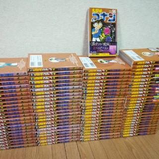名探偵コナン 全96巻 1-96巻 全巻