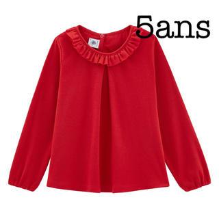 プチバトー(PETIT BATEAU)の新品未使用 プチバトー 5a フリル衿長袖Tシャツ レッド 赤(Tシャツ/カットソー)