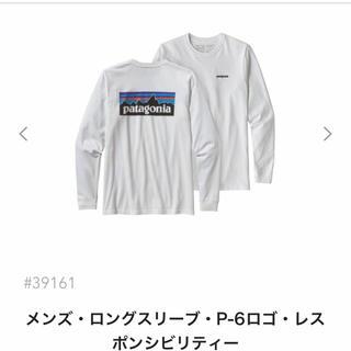 パタゴニア(patagonia)の本日発送!新品 Patagonia ロンT Mサイズ(Tシャツ/カットソー(七分/長袖))