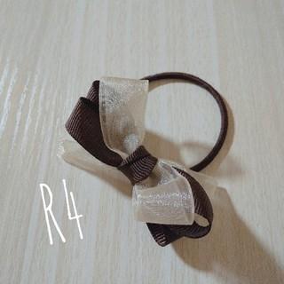 【R4】ふんわりリボンヘアゴム 茶 オーガンジー