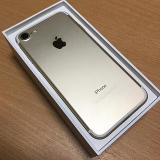 美品 iPhone7 128GB simフリー