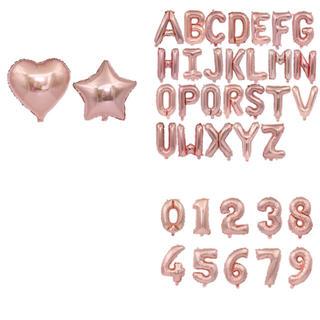 誕生日バルーン 名前 年齢 文字 アルファベット 数字