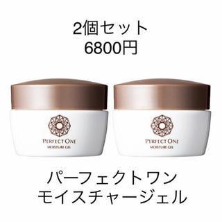 PERFECT ONE - ☆新品☆パーフェクトワン モイスチャージェル 75g×2 オールインワンジェル
