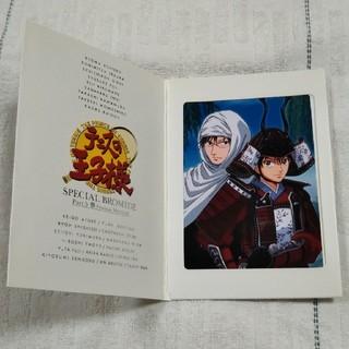 コナミ(KONAMI)のテニスの王子様 スペシャルブロマイド パート5 祭バージョン 越前&手塚(カード)