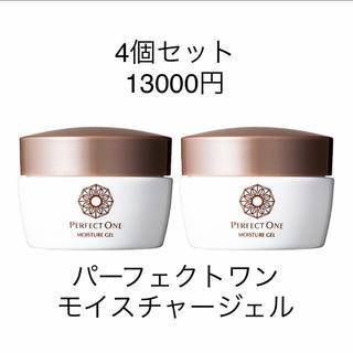 PERFECT ONE - ☆新品☆パーフェクトワン モイスチャージェル 75g×4 オールインワンジェル