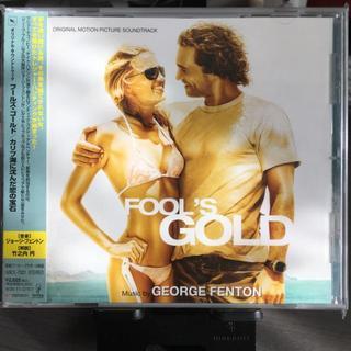 サントラ/フールズ・ゴールド/カリブ海に沈んだ恋の宝石/ジョージ・フェントン(映画音楽)
