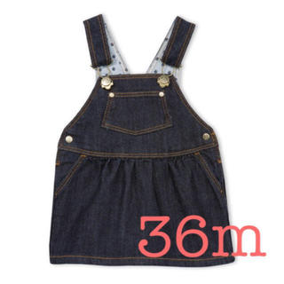 プチバトー(PETIT BATEAU)の新品未使用 プチバトー 36m デニムジャンパースカート(ワンピース)