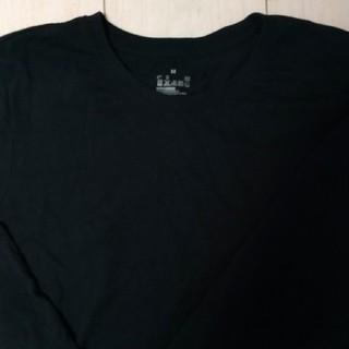 ムジルシリョウヒン(MUJI (無印良品))の無印良品 ロングTシャツ(Tシャツ(長袖/七分))