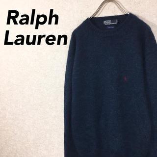 ラルフローレン(Ralph Lauren)のラルフローレン セーター ワンポイント ネイビー 90's トレンド(ニット/セーター)