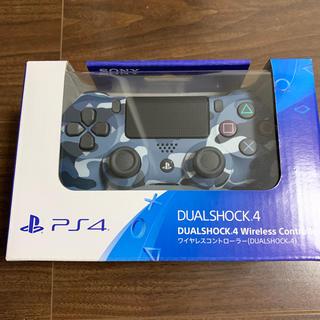 PlayStation4 - ワイヤレスコントローラー(DUALSHOCK 4) ブルー・カモフラージュ