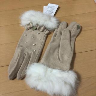 リズリサ(LIZ LISA)の最終 価格 リズリサ 手袋(手袋)